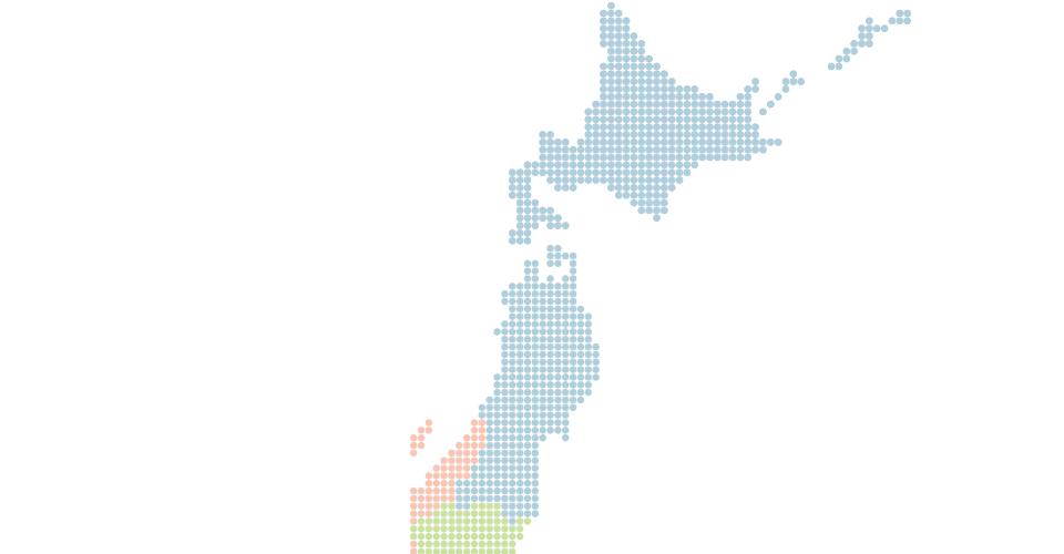 北海道・東北